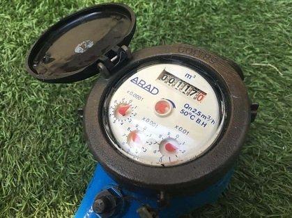 locsolási vízmérő